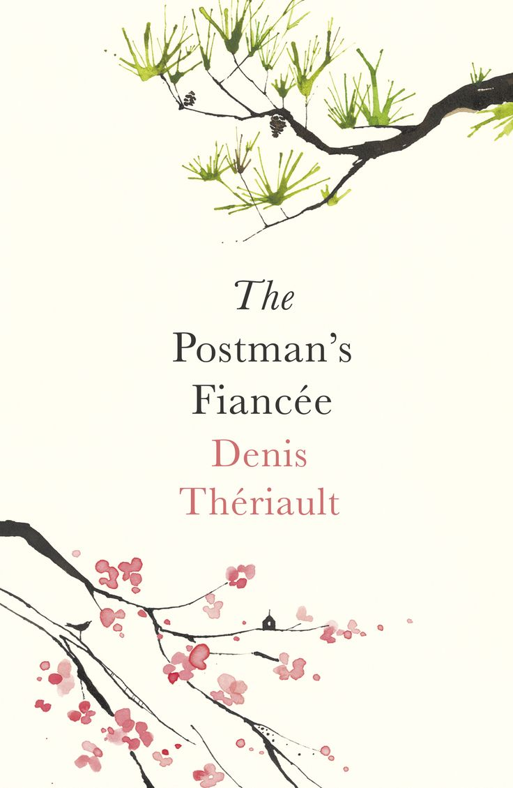 The Postman's Fiancee by Denis Theriault