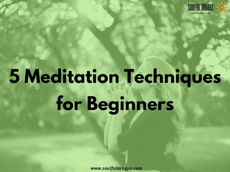Meditation Techniques for Beginners: 5 Techniques You Can Master in No Time #Mindfulness #Meditation #Pranayama
