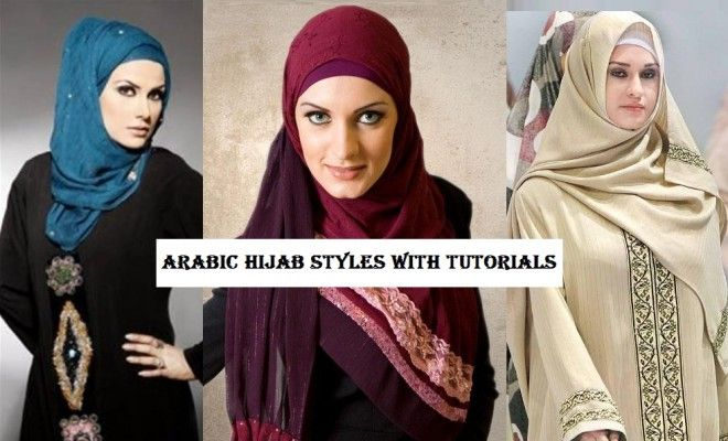 Here are new classic Arabian Hijab or Arabic hijab styles with step by step easy tutorials. Follow these steps and have a perfect hijab style.