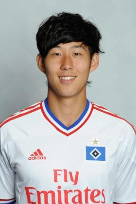 Heung Min Son HSV