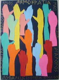 Μια Φορά...κι Ένα Νοέμβρη     Από την ενότητα της ομάδας μιας τάξης στην ενότητα ενός λαού σε μια χώρα...                   ...