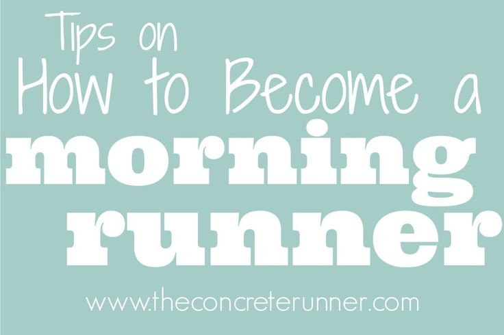 How to become a morning runner from theconcreterunner.com #Fitfluential RUN