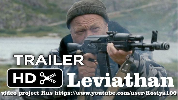 Leviathan - official trailer US (2014)