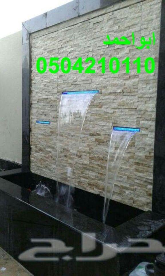 Pin By Sultan Asiri On حدايق ١ Flat Screen Flatscreen Tv Electronic Products