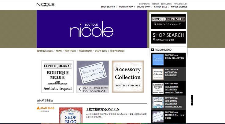 http://www.nicole-net.co.jp/boutique/