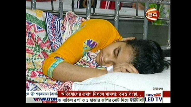 Live Noon Bangla TV Channel News 14 November 2016 Bangladesh News Today