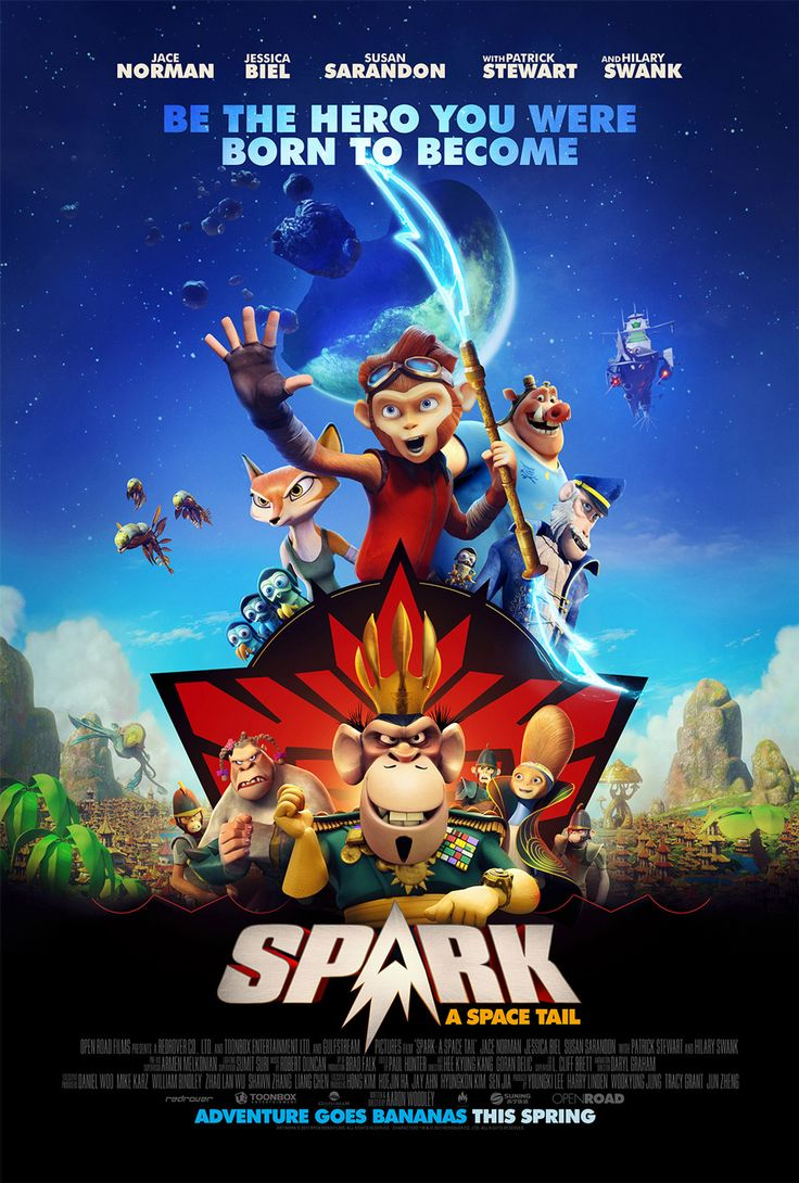 Spark a space tail opens at regal cinemas on april 14 2017 get