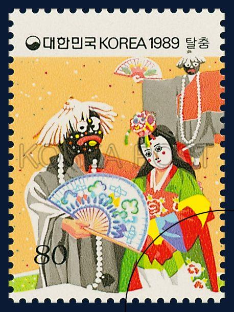 POSTAGE STAMP FOR FOLKWAYS SERIES(Ⅳ), talchum, traditional culture, white, orange, red, 1989 02 25, 민속 시리즈(여섯번째묶음), 1989년 02월 25일, 1556, 탈춤, postage 우표