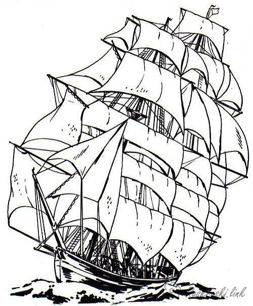 большой огромный корабль, раскраски для мальчиков (с ...