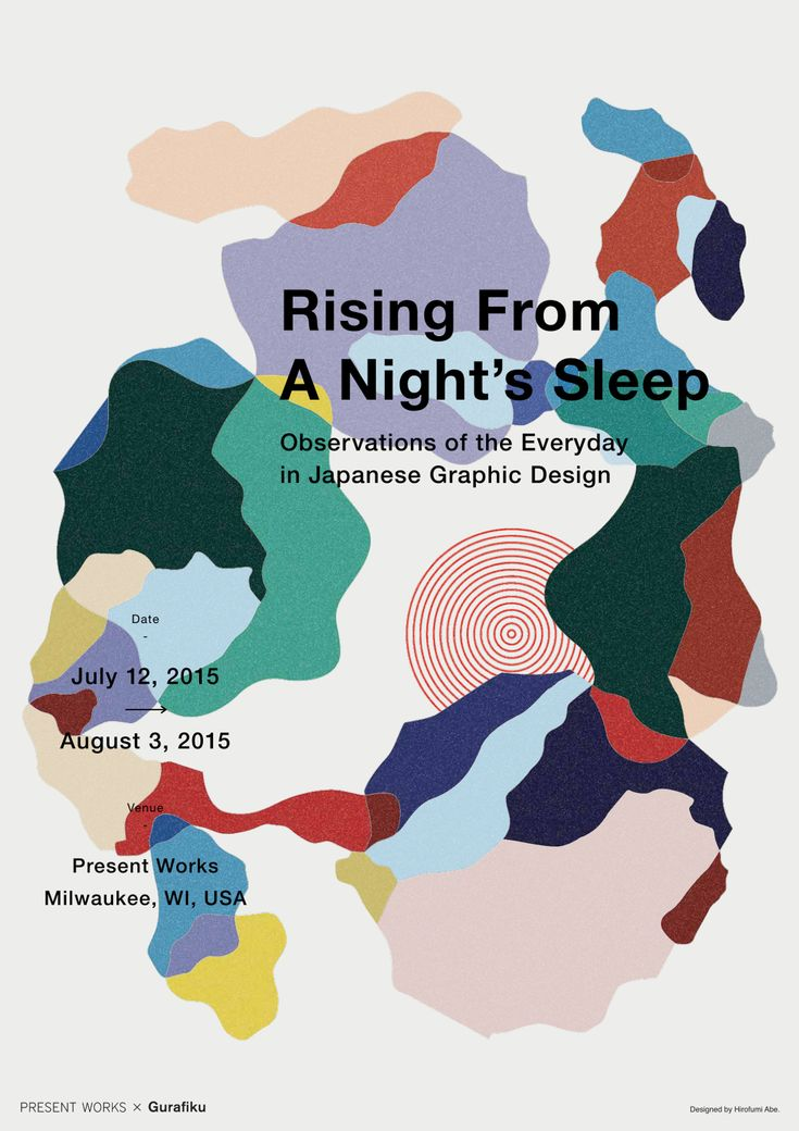 gurafiku: Japanese Exhibition Poster: Rising From A Night's Sleep. Hirofumi Abe. 2015Gurafiku's first exhibition of Japanese graphic design titled Rising From A Night's Sleep: Observations of the Everyday in Japanese Graphic Design opens July 12 at Present Works in Milwaukee, USA.