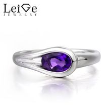 Leige Jewelry Natural Amethyst Ring Promise Ring Purple Stone Ring Genuine 925 Sterling Silver February Birthstone Wedding Gifts //Price: $US $90.00 & FREE Shipping //     #jewelry