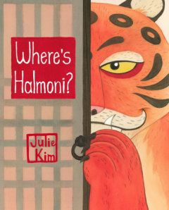 Debut picture book author Julie Kim offers readers a look at characters well-known in Koren literature.  Where's Halmoni? (Little Bigfoot, an imprint of Sasquatch Books, October 3, 2017) takes us on a quest to find a beloved family member.
