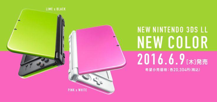 Newニンテンドー3DS LL NEW COLOR 2016.6.9[木]発売 希望小売価格:各20,304円(税込)