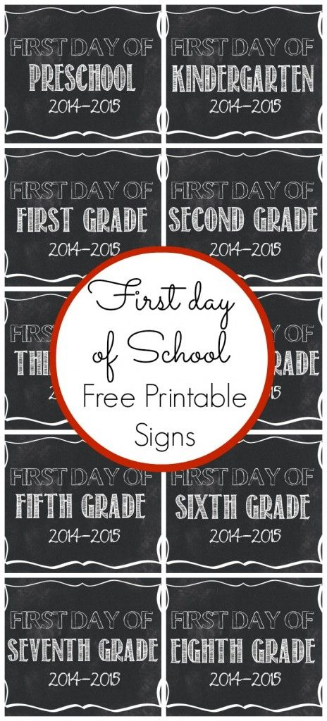 First Day of School Free Printable Signs - www.classyclutter.net