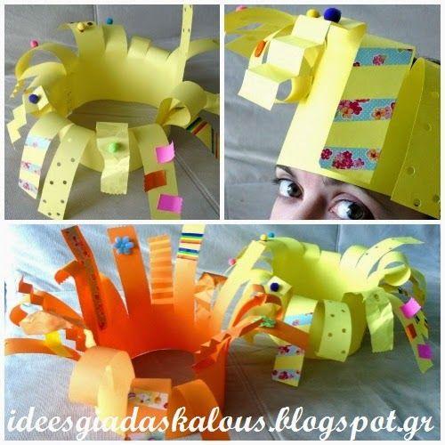 Ιδεες για δασκαλους: Τρελά αποκριάτικα καπέλα!