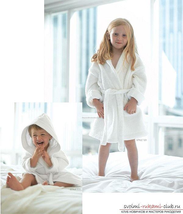Шьем детский халат своими руками, по профессиональным выкройкам с нашего сайта