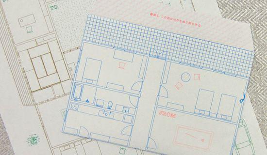 Floor plan letter set collection.