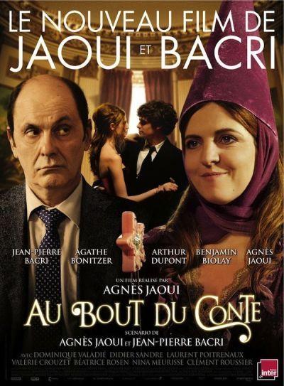 bastille movie theater paris