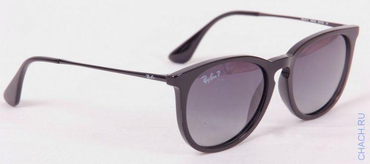 Очки Ray Ban Erika rb4171 оправа из черного глянцевого пластика
