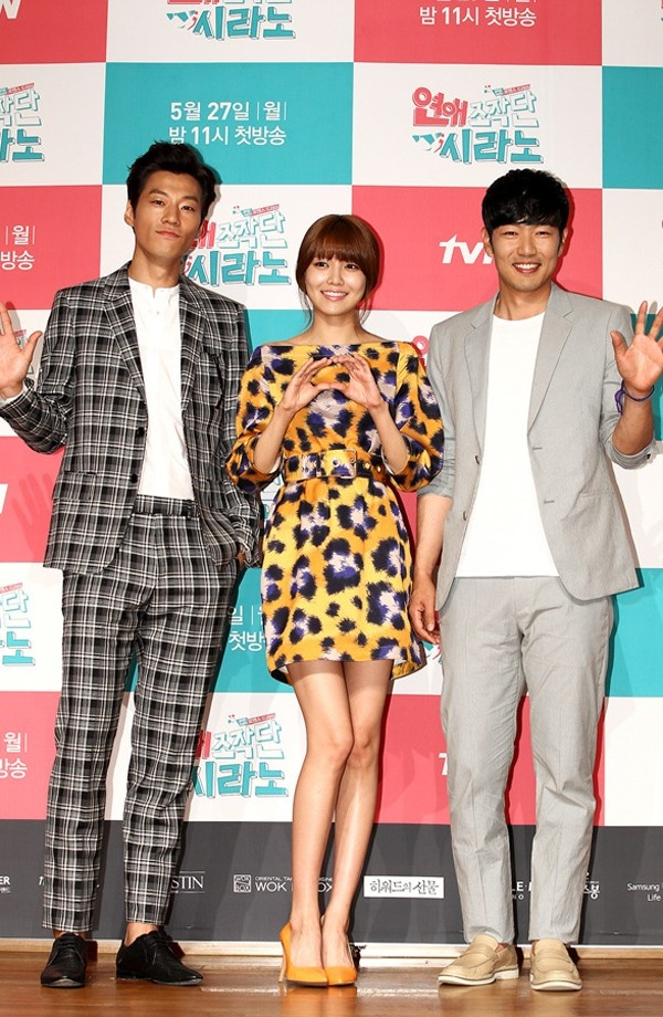 Sinopsis cyrano dating agency ep 15