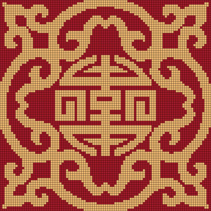 asian inspired square pattern    chart for cross stitch