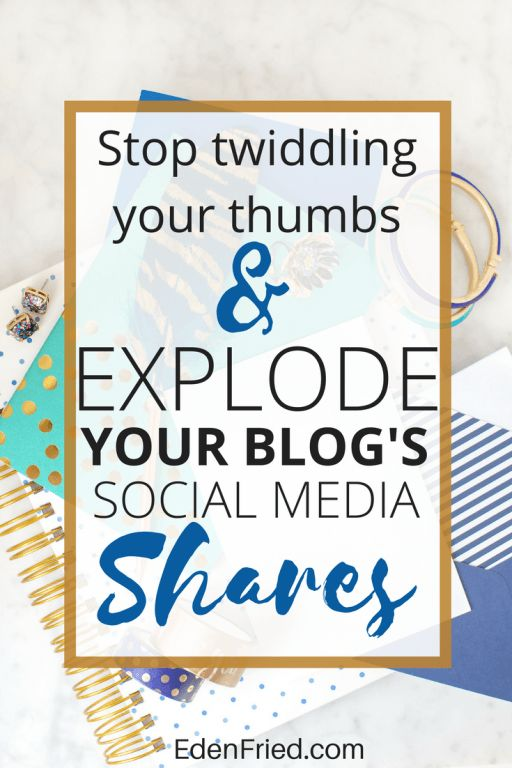 how to drive traffic to your blog by increasing your blog's social media shares.