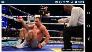 Anthony Joshua vs Wladimir Klitschko Fight Images