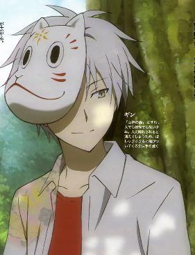 LOVED THIS MOVIE! Gin (Hotarubi no Mori e) I wish he was real!
