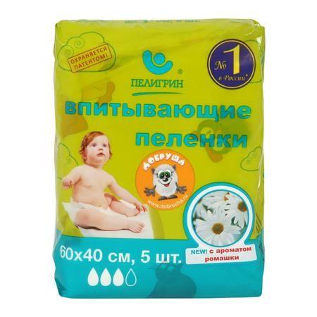 Пелигрин Пеленки впитывающие с ароматом ромашки, 60*40 см  — 98р.  Впитывающие детские пеленки Пелигрин для защиты кожи малыша и поверхности кроватки. Классические пеленки «Пелигрин» - это всегда удобно: • пеленка хорошо пропускает влагу, оставляя кожу малыша сухой; • имеет повышенную впитываемость, что позволяет использовать меньшее количество пеленок; • надежно предотвращает протекание, защищая кроватки, матрасы, коляски и пеленальные столики. Впитывающие пеленки Пелигрин с нежным ароматом…