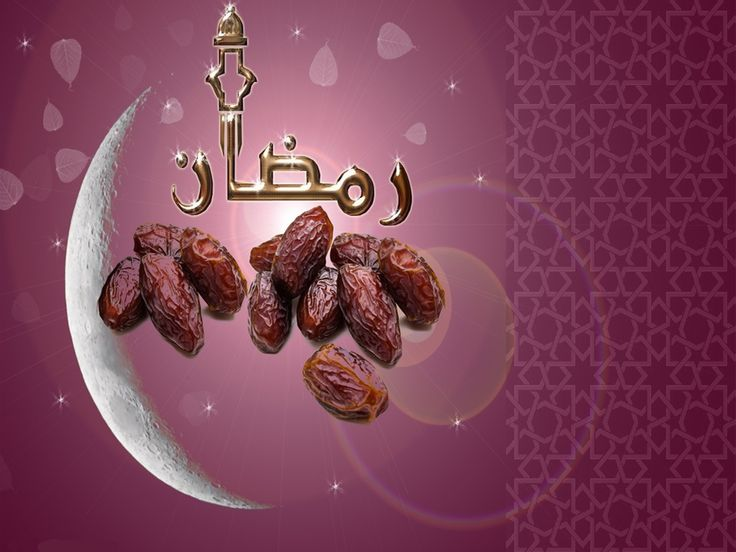 Health Benefits Of Dates:  A Date is a sweet fruit from the Date Palm (scientific name: Phoenix dactylifera).