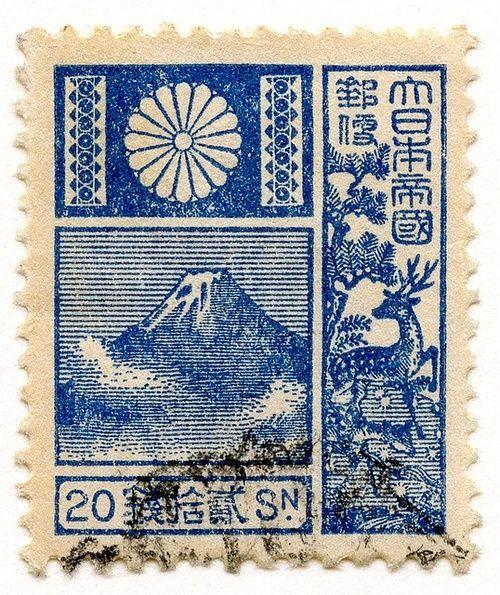 Denim blue: The taste of Petrol and Porcelain | Interior design, Vintage Sets and Unique Pieces www.petrolandporcelain.com cinoh: Japanese stamp from 1937