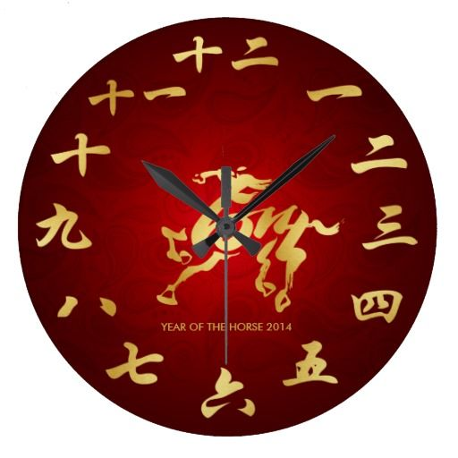 Year of the Horse 2014 - Chinese Lunar New Year Wallclock #chinesenewyear #yearofthehorse #horse #chinese #2014 #zazzle #cards #tees #stickers #bags  #magnets #buttons #postage