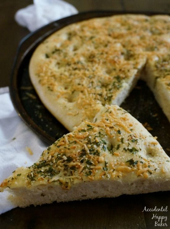 Garlic Cheese Focaccia Bread ~ I would use fresh garlic and fresh herbs