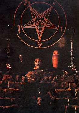 """If anyone wants to legally use our version of the """"Sigil of Baphomet,"""" they may ask for permission, and we have generally been quite liberal in licensing people to use this for various projects and goods—though we usually only allow its use on websites when (and where) they are mentioning the Church of Satan."""