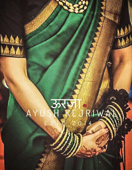 Benarsi Saree by Ayush Kejriwal For purchases email me at  designerayushkejriwal@hotmail.com or what's app me on 00447840384707  We ship WORLDWIDE. Instagram - designerayushkejriwal