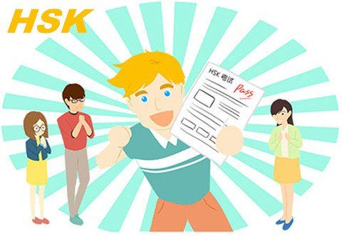"""HSK Grammar. Do you know about the HSK Test? It's a mandarin Chinese test that you can take to evaluate proficiency.    China's Hanyu Shuiping Kaoshi, known as the """"HSK"""" or the Chinese Language Proficiency Test, is a standardized test developed by the HSK Test Center at Beijing Language and Culture University (BLCU). The HSK test is meant to assess the Chinese language proficiency of non-native speakers (foreigners, overseas Chinese and China's ethnic minorities)."""