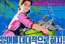 Posters de propagande nord-coréenne
