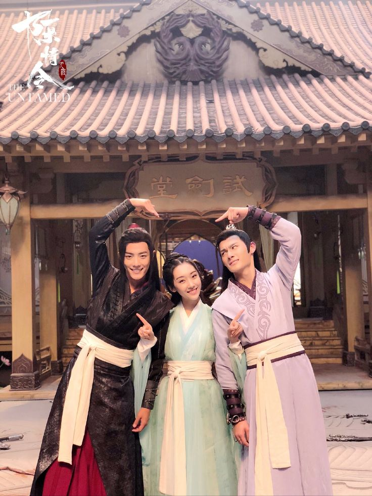 Pin by seokjin's feet washer on 陈情令 Untamed, Actors, Gusu