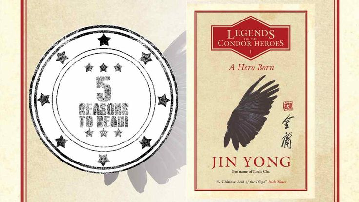 5 Reasons to Read 'A Hero Born' by Jin Yong - https://geekdad.com/2018/02/5-reasons-read-hero-born-jin-yong/?utm_campaign=coschedule&utm_source=pinterest&utm_medium=GeekMom&utm_content=5%20Reasons%20to%20Read%20%27A%20Hero%20Born%27%20by%20Jin%20Yong