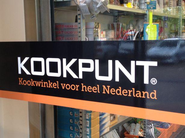 Kookpunt - Rotterdam (cooking shop)