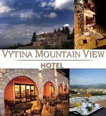 Vytina Mountain View Hotel (Βυτίνα, Ελλάδα)