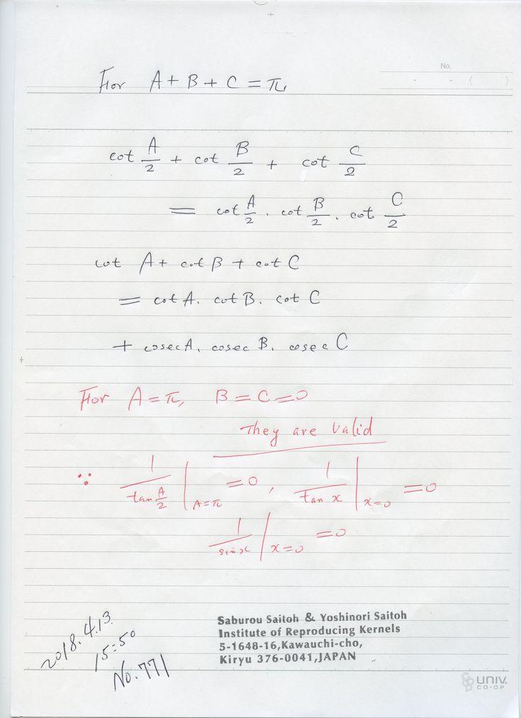 № 771  三角関数やいろいろな関数で、孤立特異点の値を求め、その意味を求める 広い新世界が 広がっている。 その値を求める明確な意味も 求めている。 何でも調べるは 数学の精神ですが。動機や目標、意義は それなりに大事。 世には、ただ惰性で夢中で やっているは多いです。
