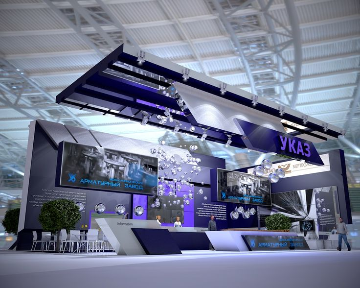 """Exhibition stand for """"UKAZ"""" on Behance                              …"""