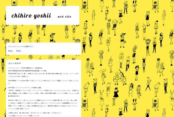 http://www.atelier-tytto.net  chihiro yoshii  よしいちひろ  [イラスト]関西のバンドspaghetti vabune!のメンバー ガーリーなアートワーク