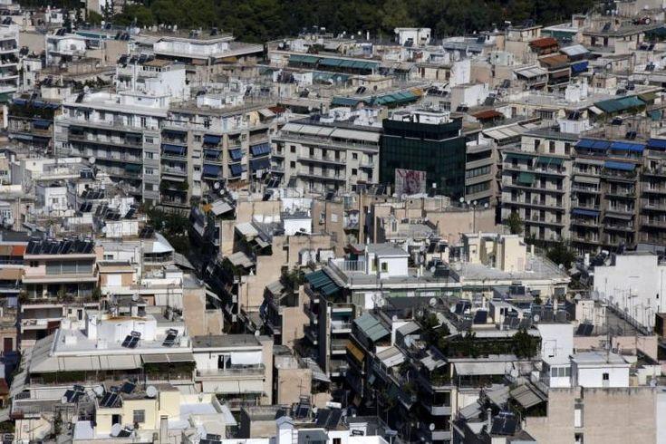Ακίνητα: Φωτιά στην εφορία από τις νέες αντικειμενικές – Αυξάνονται στις λαϊκές συνοικίες, μειώνονται στα ακριβά προάστια! | Newsit.gr