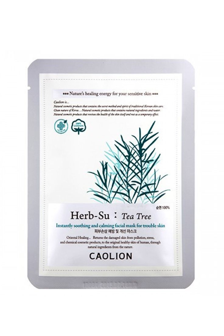 For skin that errs on the side of sensitive, tea tree oil is the not-so-secret fix that will alleviate redness and breakouts. Caolin Herb-Su Tea Tree Mask, $5; peachandlily.com.   - MarieClaire.com