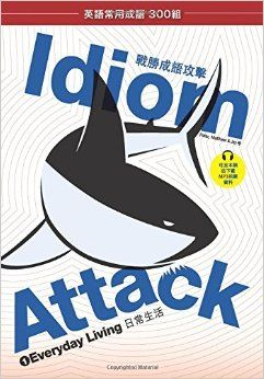 Get your idioms on with Idiom Attack (Chinese version)  Peter N. Liptak