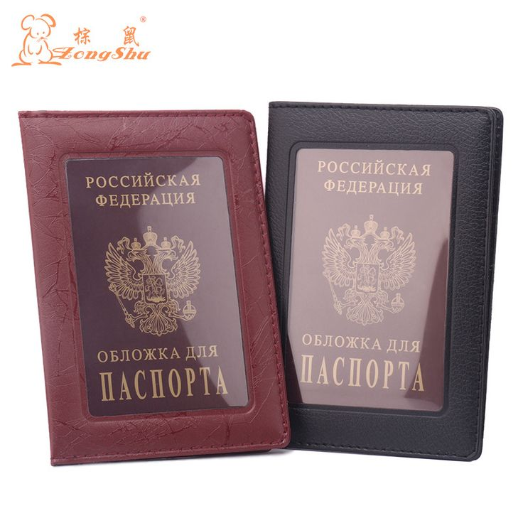 ZS Transparent Russia Passport Cover Clear Card ID Holder Case for Travelling passport bags -- Click the VISIT button to view the details