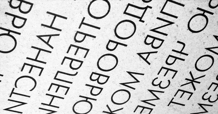 Дислексия — специфическая неспособность к обучению, имеющая нейрологическое происхождение. Характеризуется трудностями с точным или беглым распознаванием слов и недостаточными способностями в чтении и письме. Эти затруднения связаны с неполноценностью фонологических компонентов языка. хотите прочитать ..перейдите по ссылке