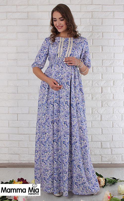Платье для беременных и кормящих мам Tamana